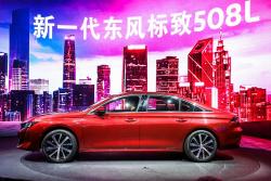 Peugeot cílí na asijské publikum. K jejich potěšení přináší extra verzi 508L